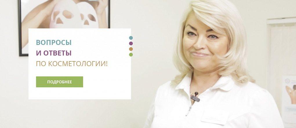 Форум косметологии москва